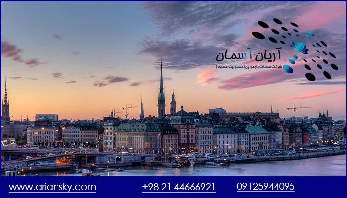 ارسال بار مسافری به سوئد
