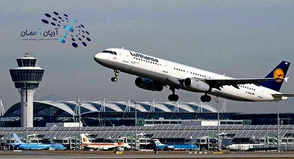 ارسال بار هوایی توسط هواپیمایی لوفتهانزا