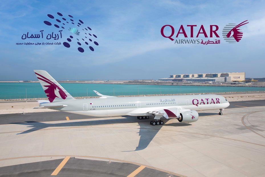 ناوگان هواپیمایی قطری