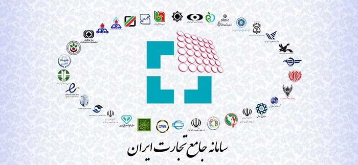 راهنمای ثبت درخواست مجوز های ترخیص در سامانه جامع تجارت ایران